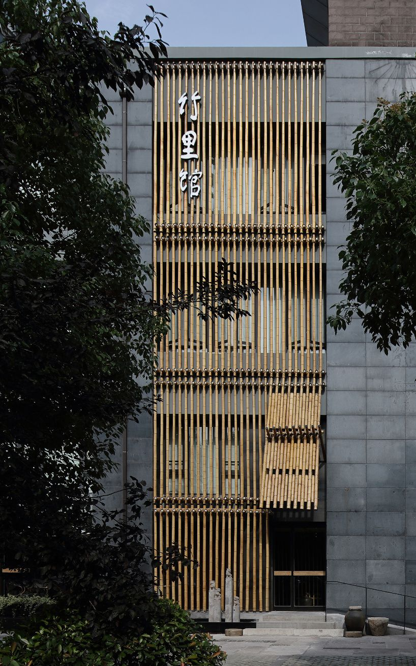 1564568475 860 6 creative ways to use bamboo in architecture and interior design - 6 Creative Ways To Use Bamboo In Architecture And Interior Design